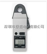 Fluke LH41A 钳型电流表