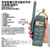 HH314A温湿度计 HH314A