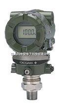 EJA510A/EJA530A壓力變送器 EJA510A