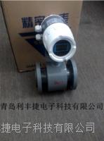 無錫可用于防爆場合電磁流量計 LFJ-DN