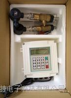 空調用壁掛插入超聲波流量計 LFJ-TUF-2000