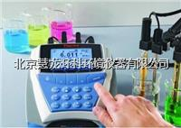 D10P-26氰離子測量儀