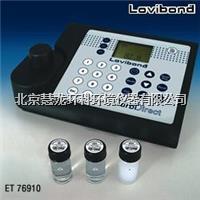 ET76910高精度濁度測定儀