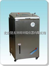YM100A立式壓力蒸汽滅菌器 YM100A(人工控水型)
