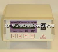 Z-1200XP臭氧檢測儀 Z-1200XP
