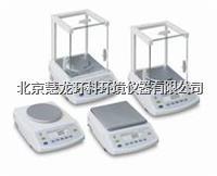 BSA2201-CW電子天平 BSA2201-CW