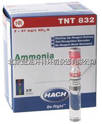 TNT832氨氮試劑