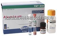 TNT850鉛試劑