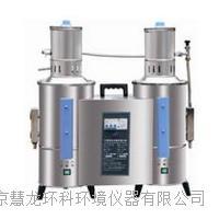 上海申安不銹鋼電熱重蒸餾水器ZLSC-10  ZLSC-10