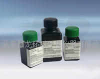 ET456230定制專用硝酸鹽試劑 ET456230
