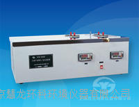 SYD-510D石油產品低溫試驗器