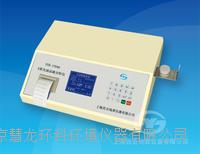 SYD-17040 X熒光油品硫分析儀