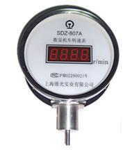 SZM-4 磁電轉速表 SZM-4