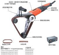 環繞管件拋光機/拉絲機-臺灣AGP 760/40 760/40
