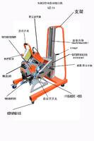 鋼板坡口機  速度3.5米/分鐘 UZ-15
