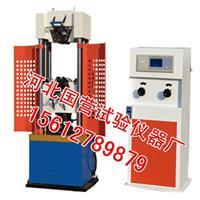 萬能材料試驗機 WE-1000B型
