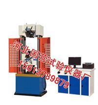 电液伺服万能材料试验机 WEW-100B型