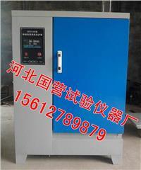 水泥標養箱 SHBY-40B型