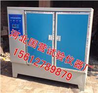 水泥標準養護箱 SHBY-60B型