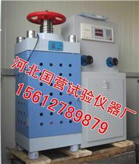 混凝土压力试验机 DYE-2000型混凝土试块压力机