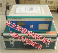海砂氯離子含量測定儀 CLU-V型
