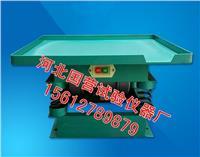 混凝土振動平臺 1米/0.8米/0.5米