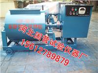 混凝土單臥軸式攪拌機 HJW-30/60型