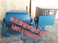 砂漿攪拌機 HX-15型