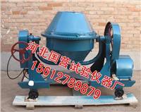 混凝土自落式攪拌機 SZJ-60