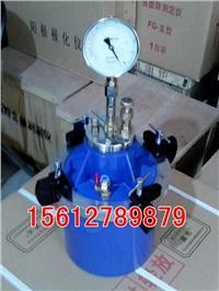 CA-3型混凝土含气量测定仪