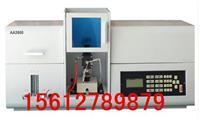 水泥專用原子吸收光譜儀 AA2600