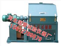 SM-500 水泥試驗小磨