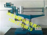 水泥電動抗折試驗機 DKZ-5000