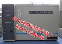 氯離子分析儀 CCL-5型