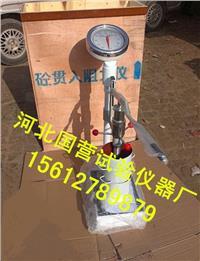 HG-80型混凝土贯入阻力仪