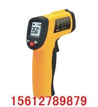 红外线测温仪 HD520型