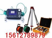 非金属超声检测仪 ZBL-U520A型