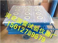 砌墻磚磁力振動臺 GJQ-III型