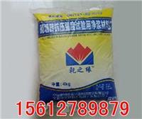 砌墻磚試驗用凈漿材料 GB/T 25183-2010