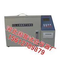 水泥氯離子分析儀 CCL-6型