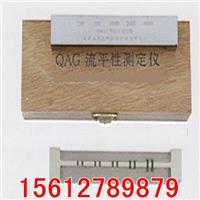 流平性测定仪 QAG