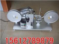 紙帶耐磨試驗儀 RCA