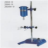 JB系列電動攪拌機   JB50-D/JB90-D/JB200-D