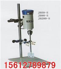 數顯電動攪拌機 JB50-S/JB90-S/JB200-S型