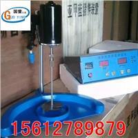 石粉含量測定儀 NSF-1