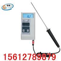 混凝土溫度測量儀 JDC-2