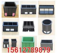 150*150*550混凝土抗壓試模 150×150×150