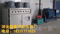 商品混凝土搅拌站实验室仪器(新建配置清单)