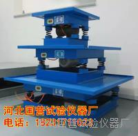 混凝土振動平臺 HZJ-1型