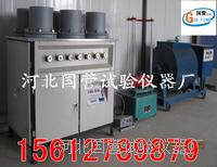 商品混凝土搅拌站试验室仪器(新建配置清单)